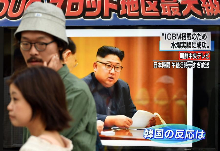 Kim Dzong Un informuje o kolejnej udanej próbie broni atomowej