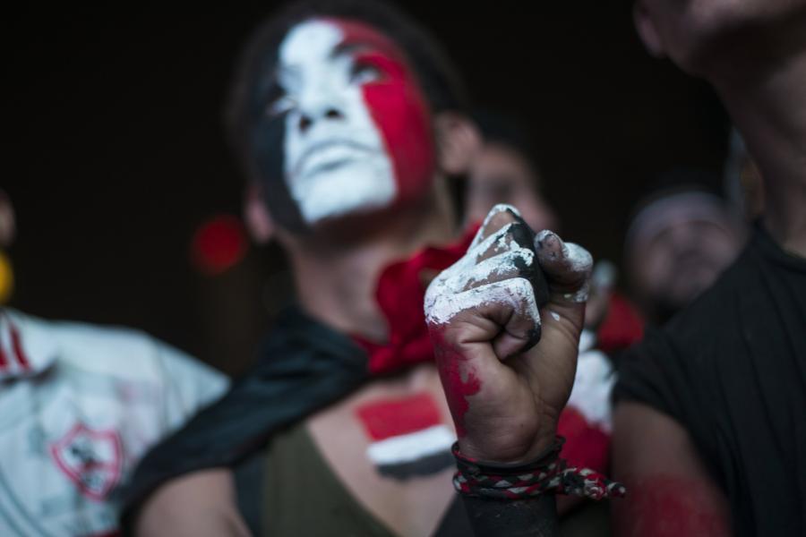 Kibic reprezentacji Egiptu