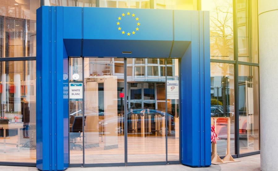 Wejście do siedziby Komisji Europejskiej