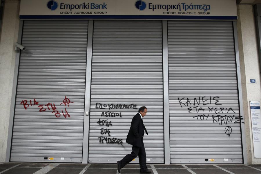 Zamknięty bank w Grecji - zdjęcie ilustracyjne