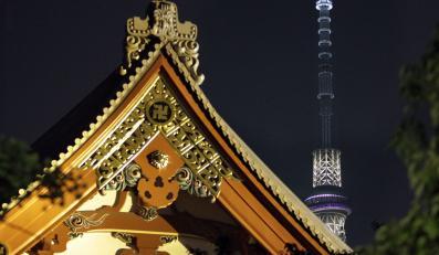Wieża Tokyo Skytree