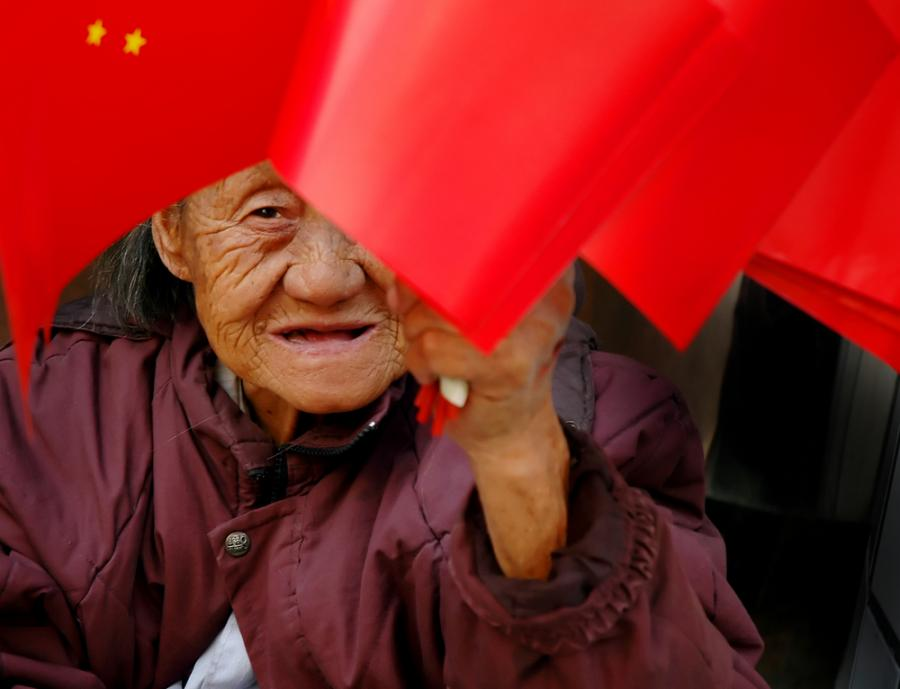 Staruszka - mieszkanka Hongkongu