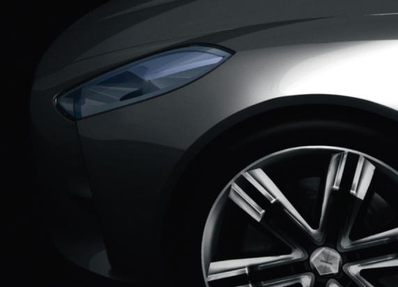 One-77, czyli nowy Aston Martin z piekła rodem