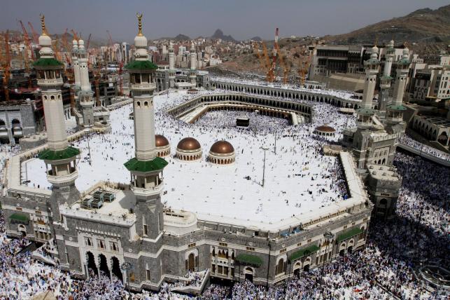 Najświętsze miejsce muzułmanów
