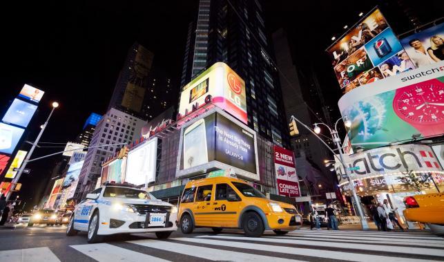Nowy Jork - miasto najczęściej odwiedzane przez turystów