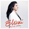 """Eleni –""""Miłości ślad"""""""