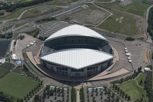 Tu odbędą się igrzyska olimpijskie w 2020 roku