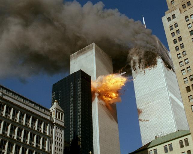 Atak terrorystyczny na World Trade Center