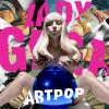 """Lady GaGa na okładce albumu """"Artpop"""""""