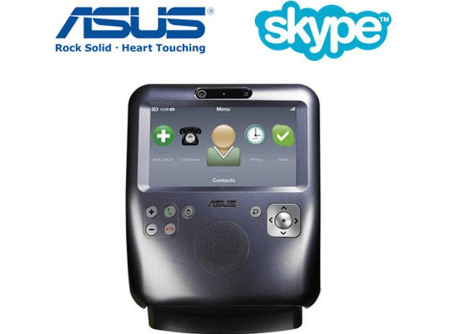Pierwszy oficjalny wideo-telefon Skype