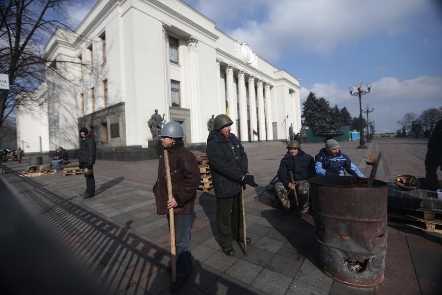 Siedziba parlamentu Ukrainy