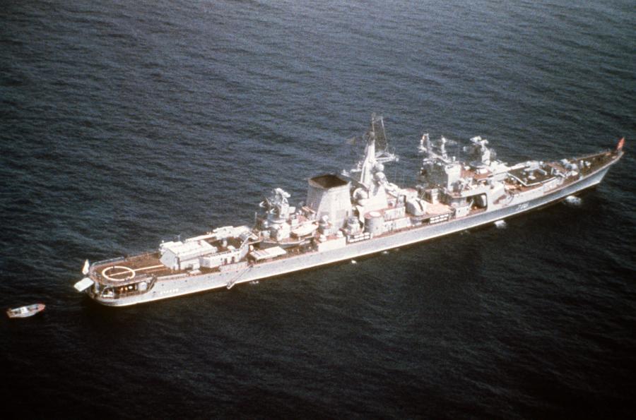 Rosyjski okręt \