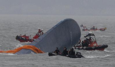 Zatopiony koreański prom