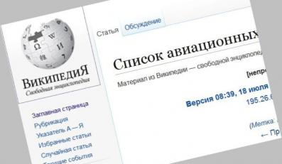 Rosyjska Wikipedia