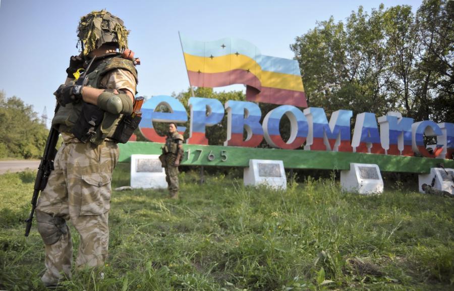 Żołnierz ukraiński z batalionu \