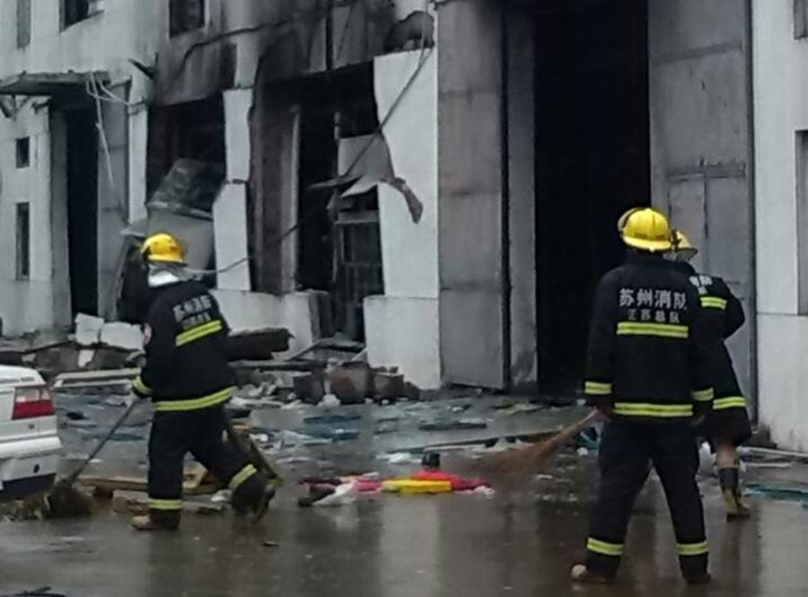 Eksplozja w fabryce w Chinach