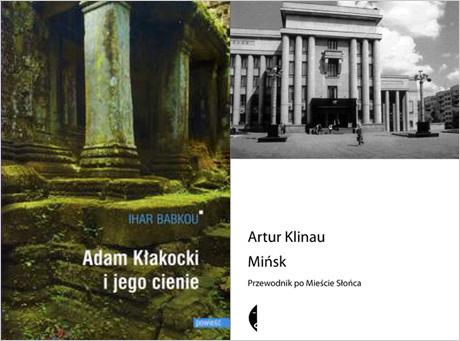 Współczesna literatura białoruska: między Łukaszenką a postmodernizmem