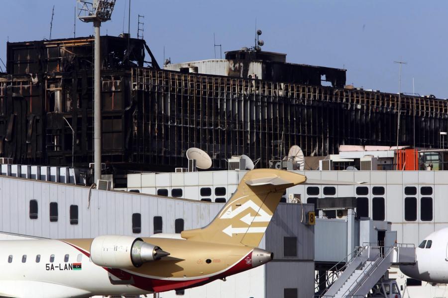 Lotnisko w Trypolisie
