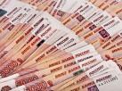 Rubel znowu tanieje. Eksperci prognozują: Tendencja spadkowa się utrzyma
