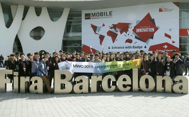 Targi MWC w Barcelonie