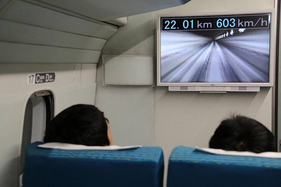 Pociąg Maglev pomknął z prędkością 603 km/h