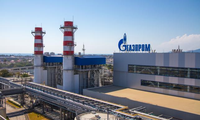 Rafineria Gazpromu