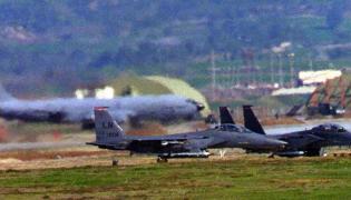 Turecka baza wojskowa Incirlik