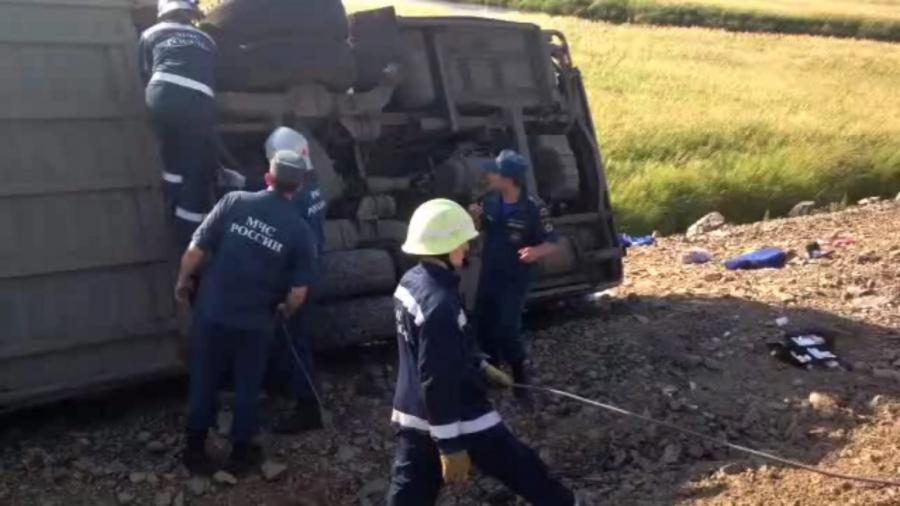 Wypadek autobusów w Rosji