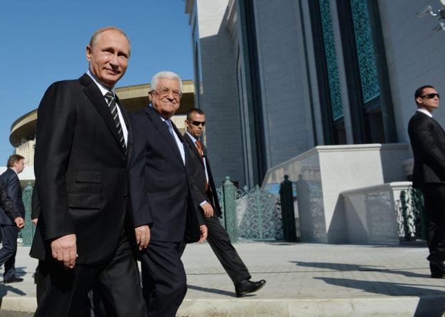 Władimir Putin otworzył meczet w Moskwie