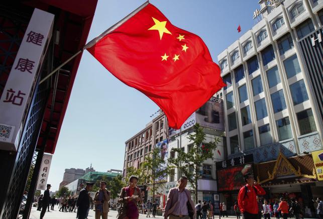 Czy Chiny są krajem komunistycznym?