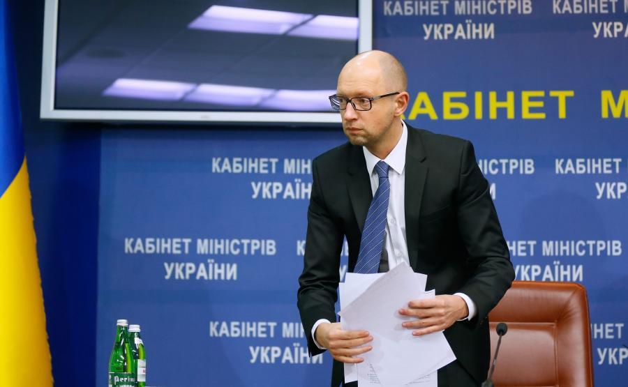 Były premier Ukrainy, Arsenij Jaceniuk