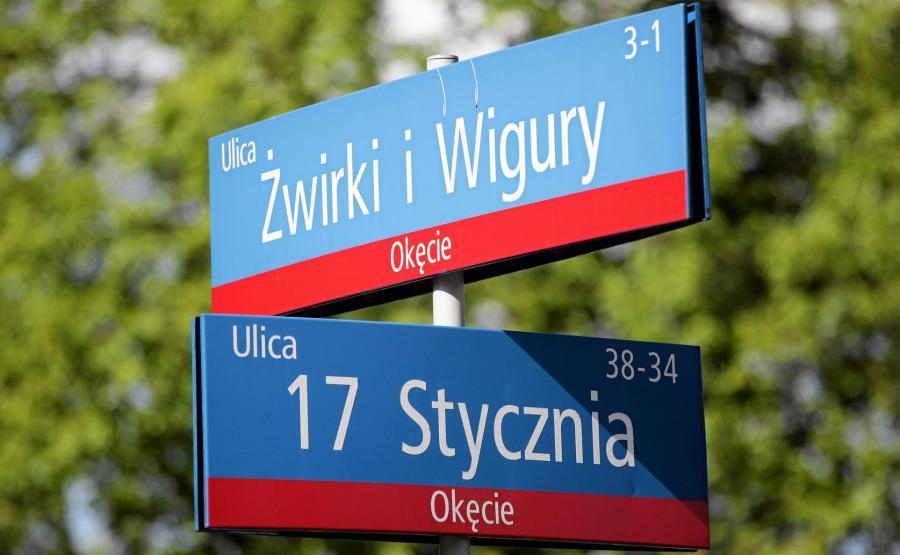 Ulica 17 Stycznia w Warszawie (data wyzwolenia miasta przez Armię Czerwoną)