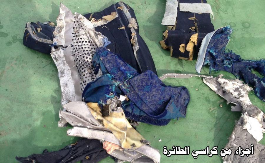 Szczątki samolotu linii EgyptAir