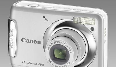 Dobry aparat w dobrej cenie