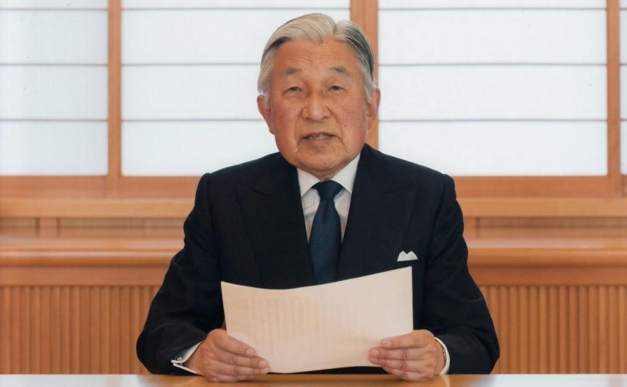 Cesarz Japonii Akihito