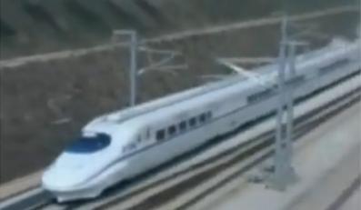 Tak gna chiński superszybki pociąg