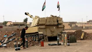 Bateria irackiej artylerii